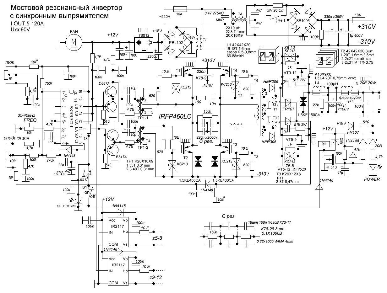 Принципиальная схема сварочного аппарата инверторного типа TELWIN Tecnica 144-164 состоит из двух основных частей...