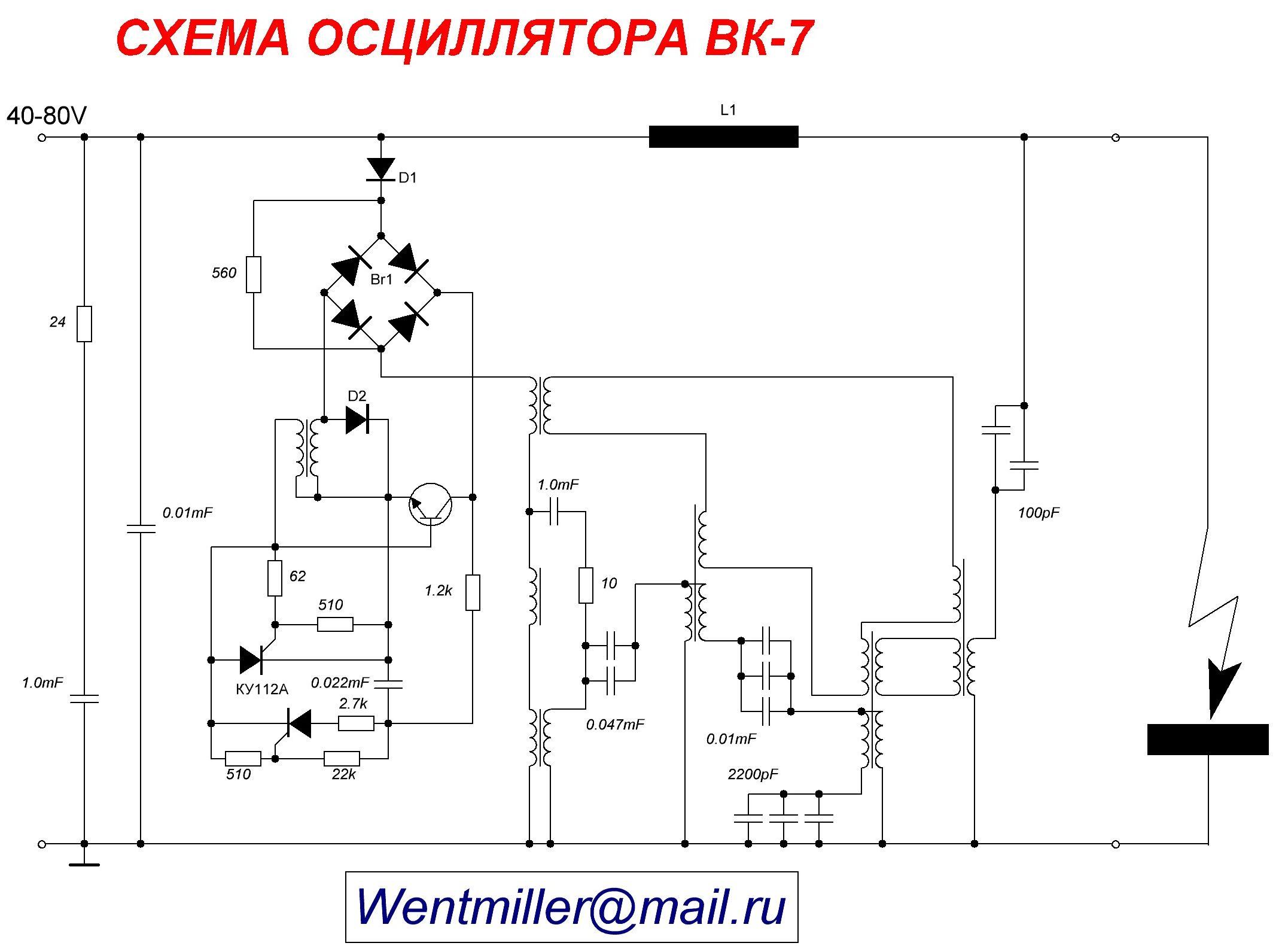 Аппарат сварочный терминатор схема фото 145
