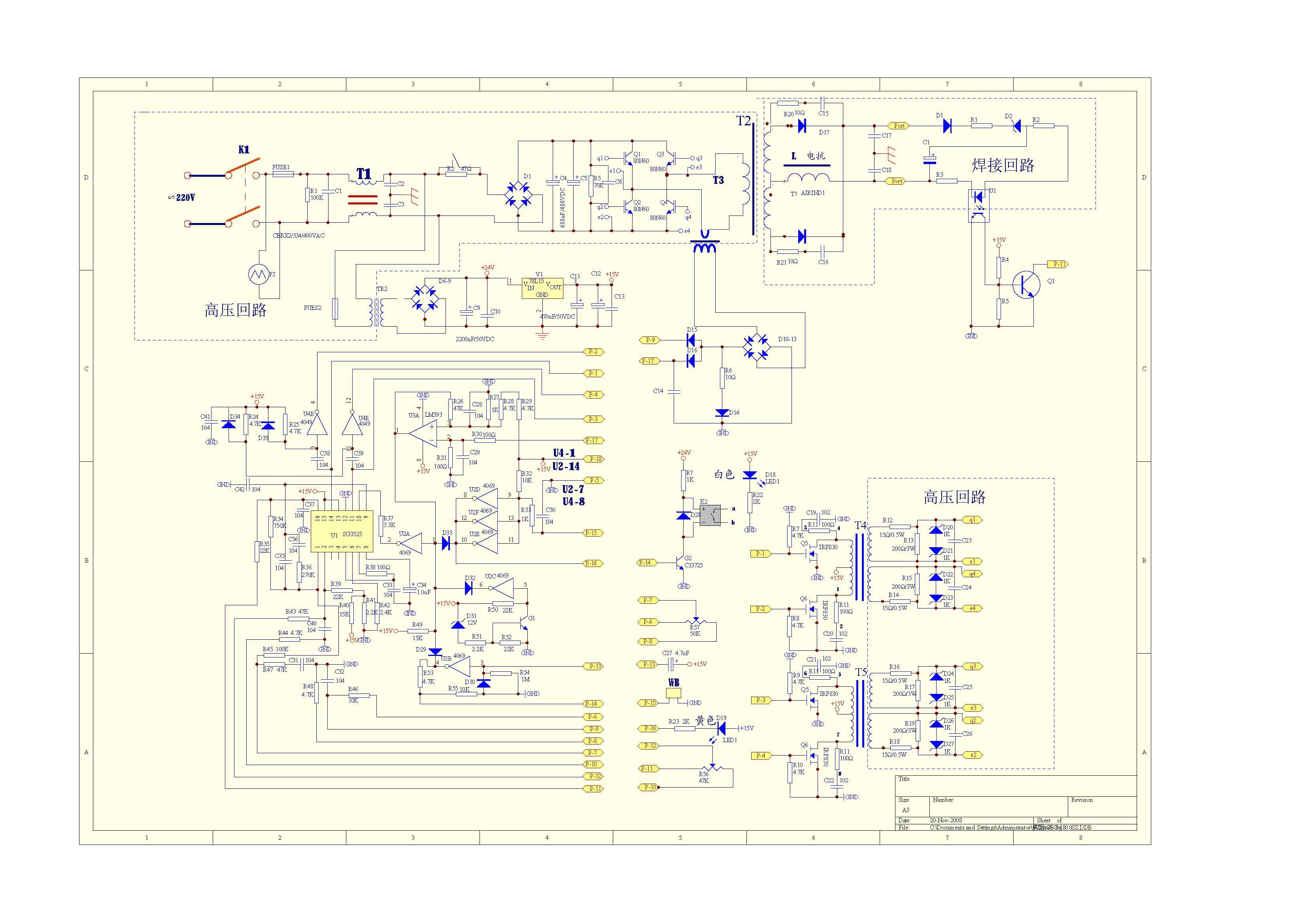 Схема сварочного инвертора fimer